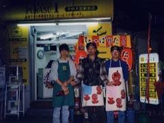 リペアショップの前の千林本店