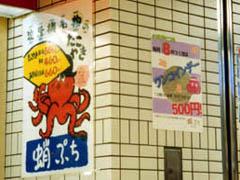 餃子丸 1セット