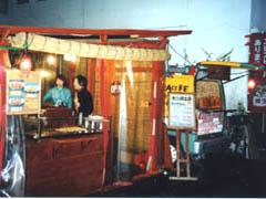 香港餃子丸の屋台