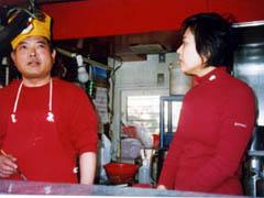 岡野さんと真菜さん