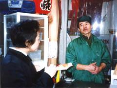 槌谷店長と真菜さん